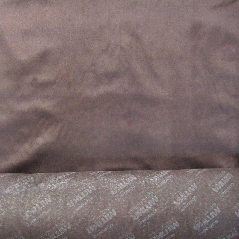braun kunstleder wildleder alcantaraoptik polster stoff 7 45. Black Bedroom Furniture Sets. Home Design Ideas